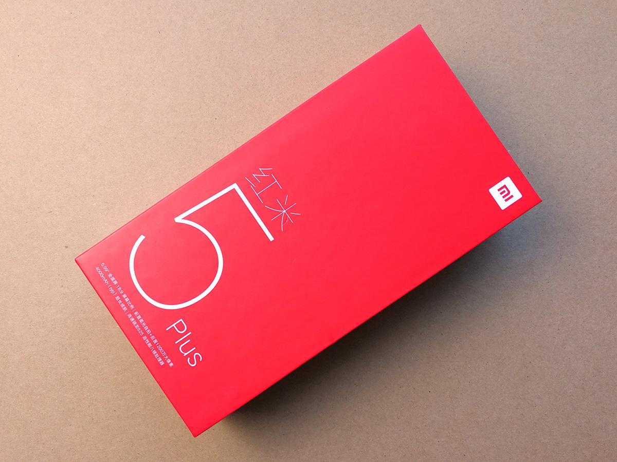 Xiaomi Redmi 5 Plus パッケージ