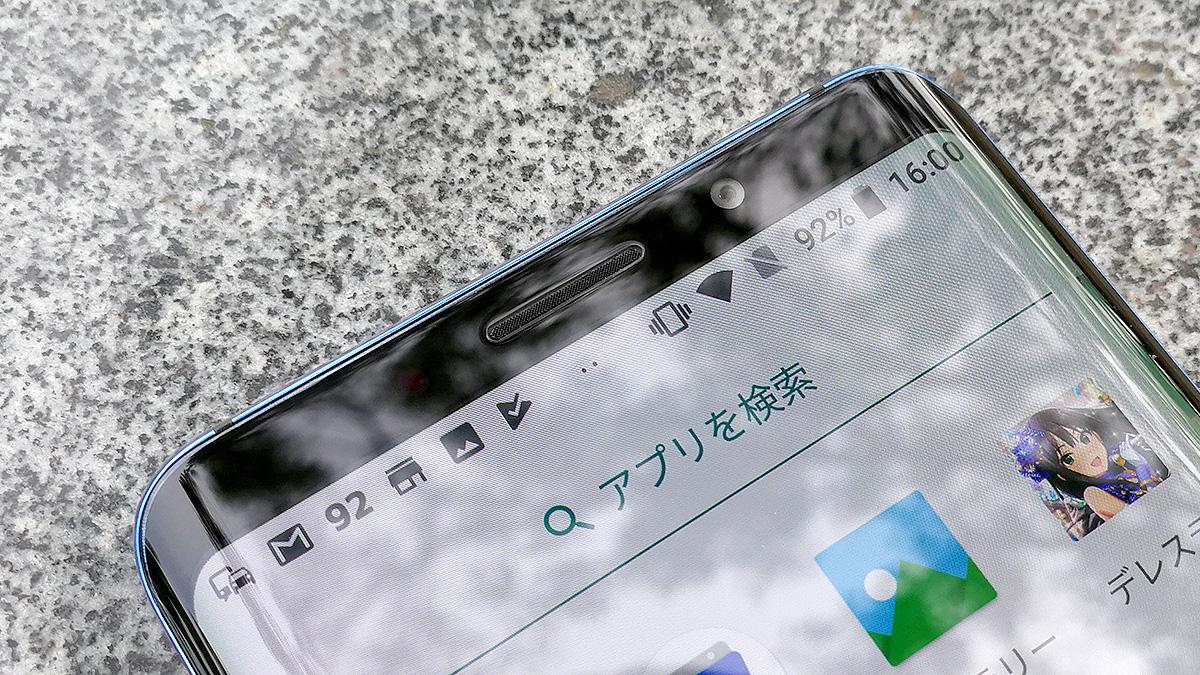 Elephone U Pro 前面カメラと受話口