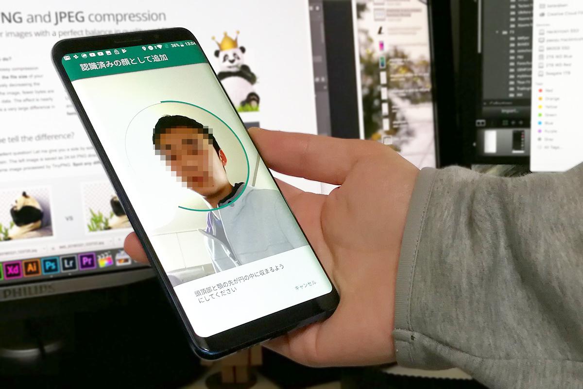 Elephone U Pro 顔認証のセットアップ