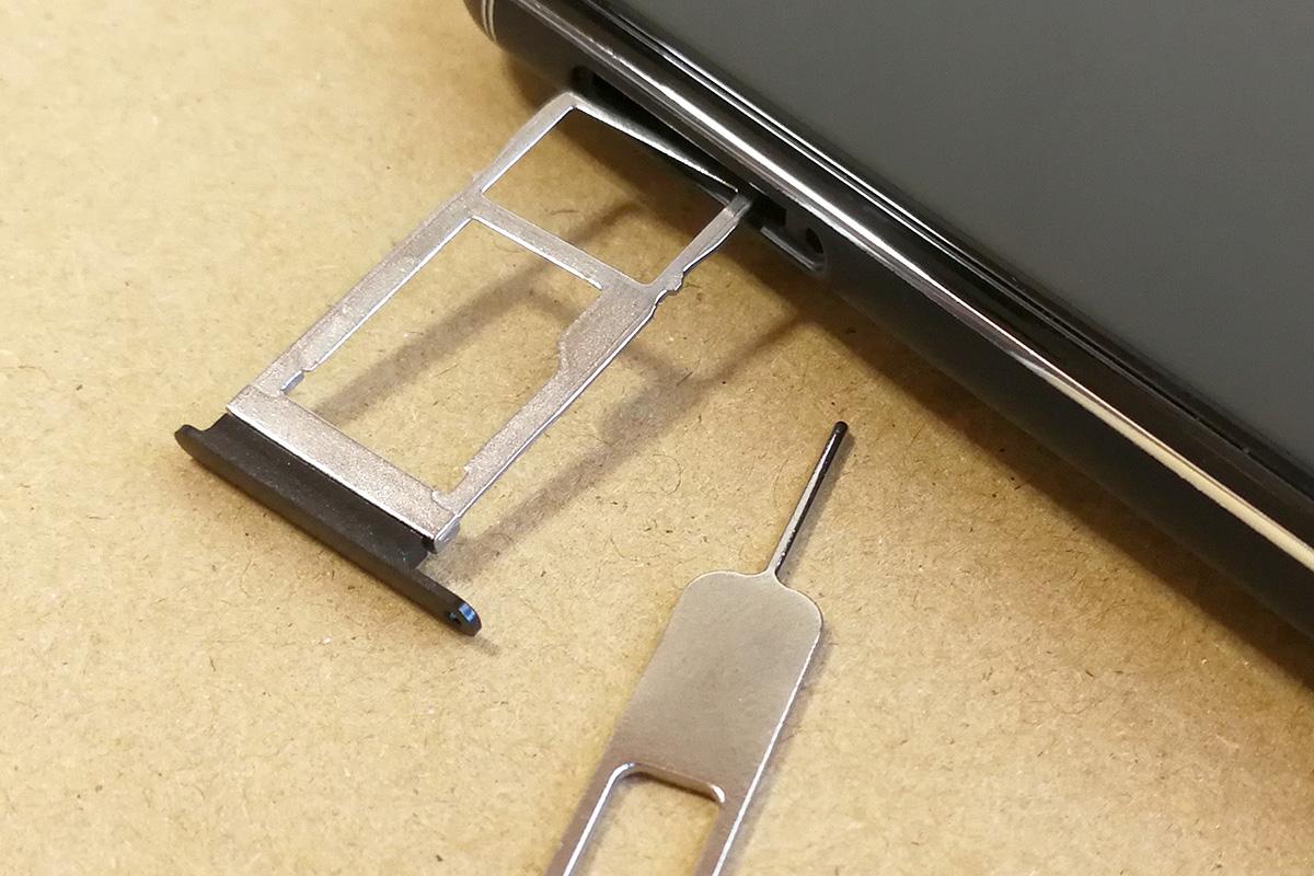 Ulefone Power 3 Nano-SIM & Micro SDカードスロット