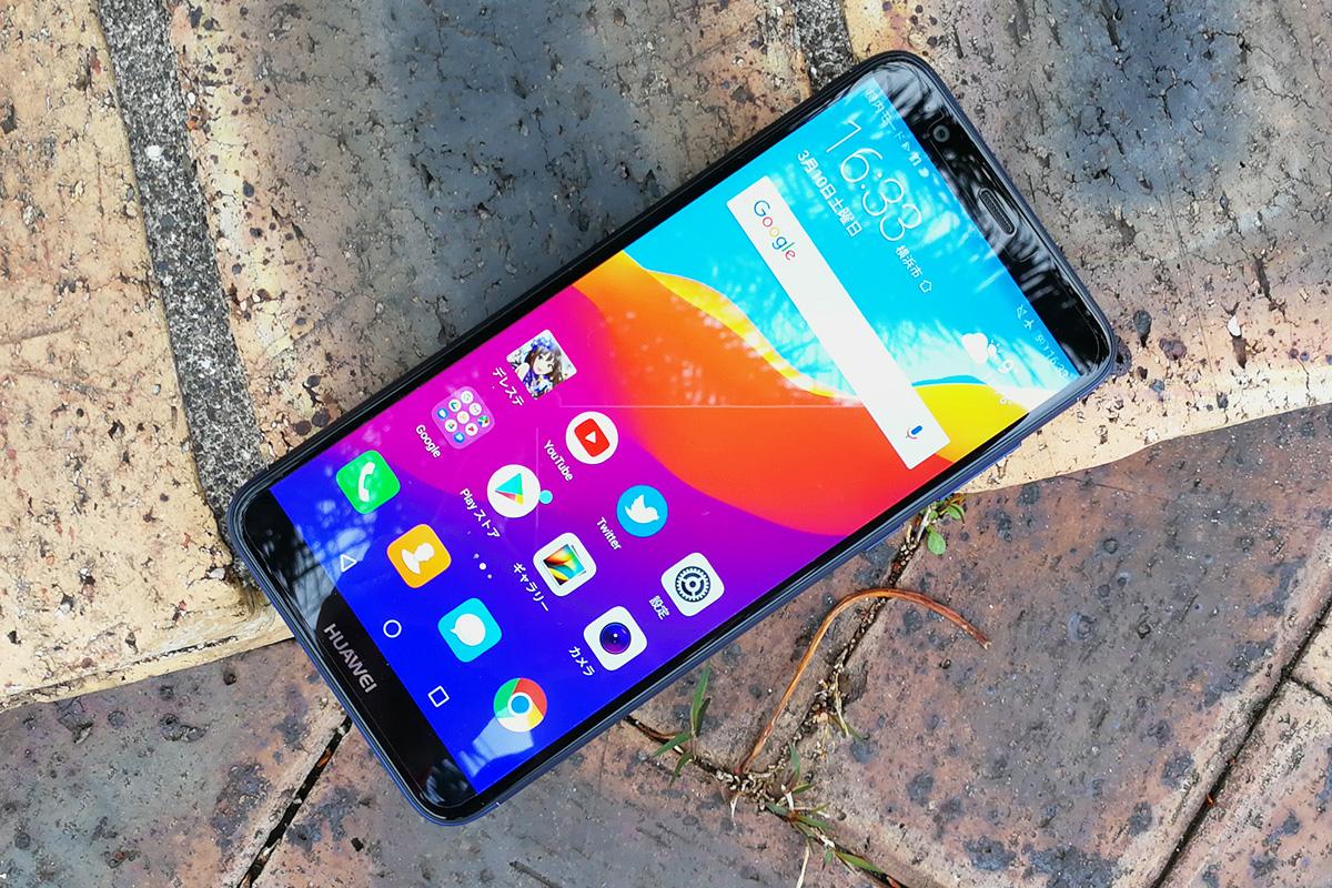 Huawei nova lite 2 前面