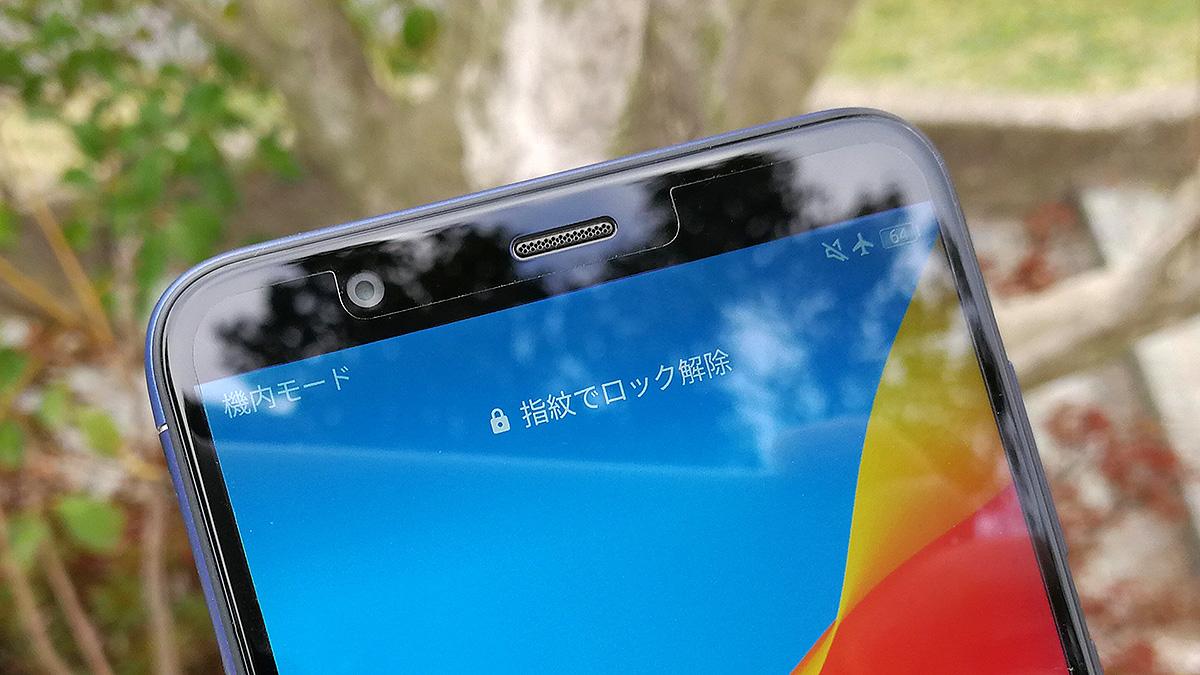 Huawei nova lite 2 前面カメラと受話口