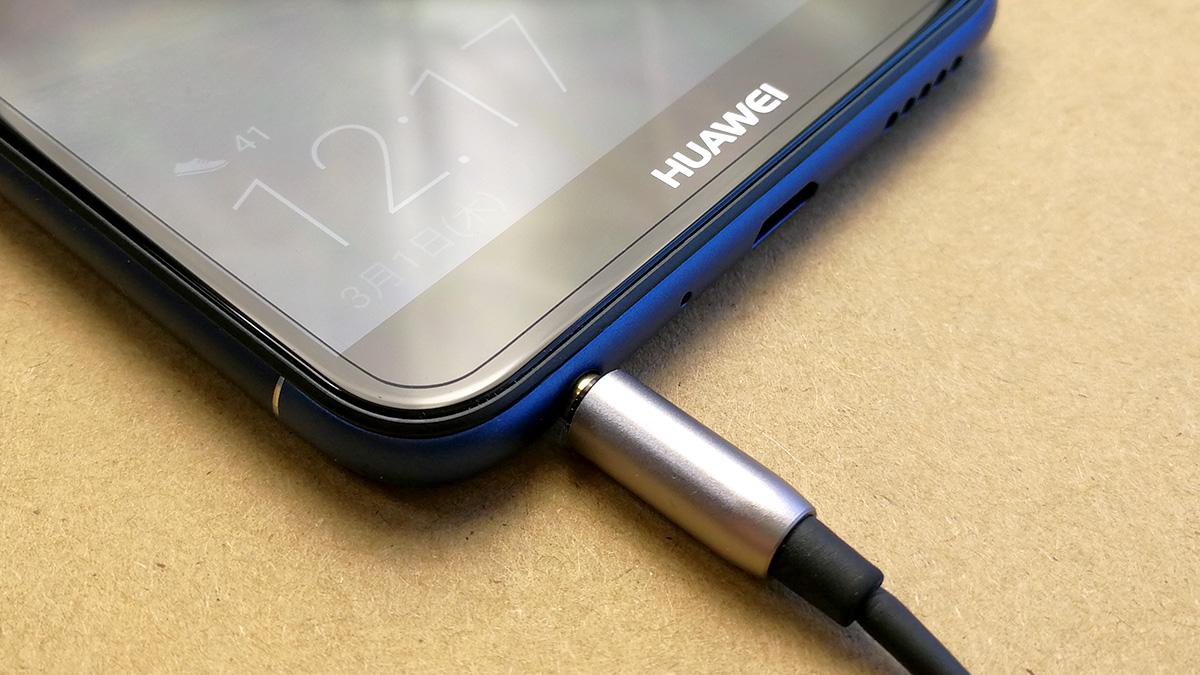 Huawei nova lite 2 3.5mmオーディオジャック