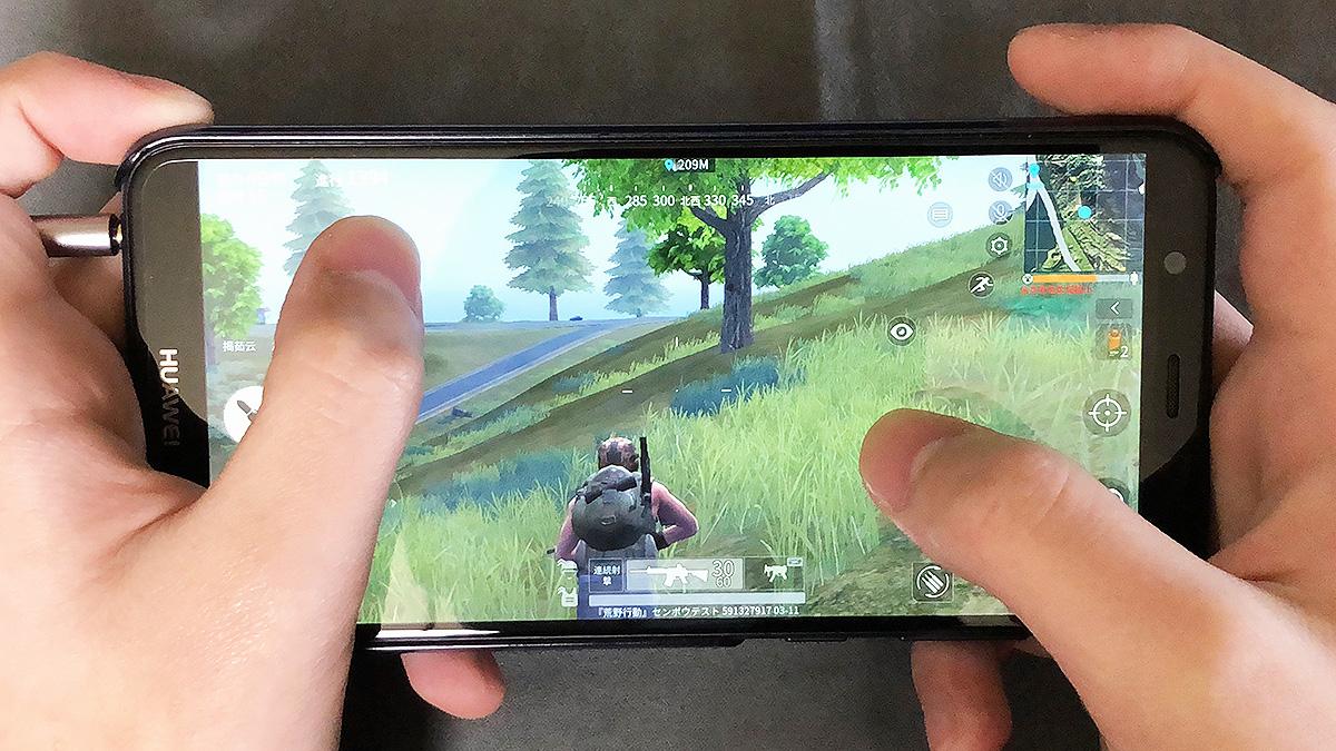 Huawei nova lite 2 荒野行動