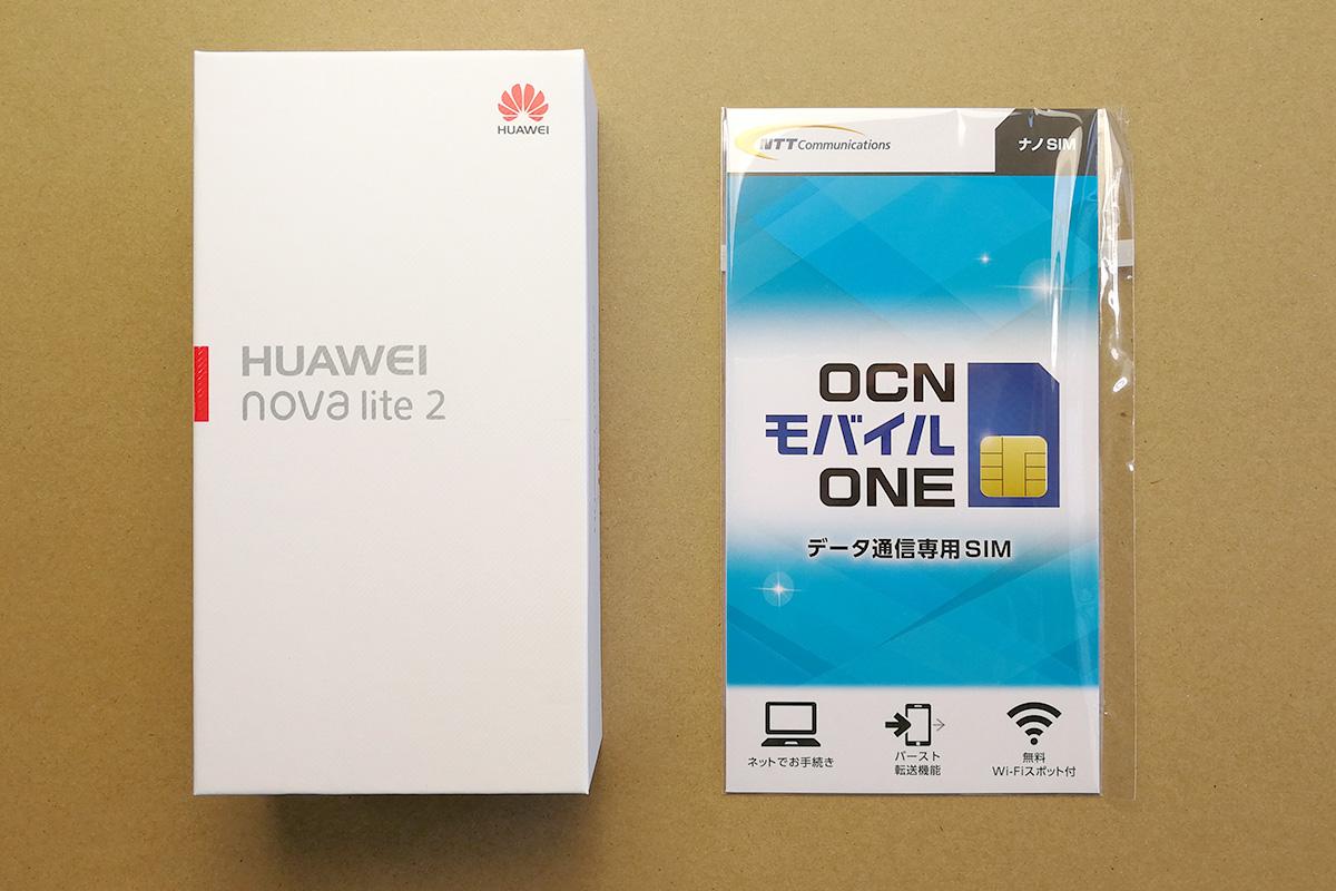 Huawei nova lite 2 パッケージ