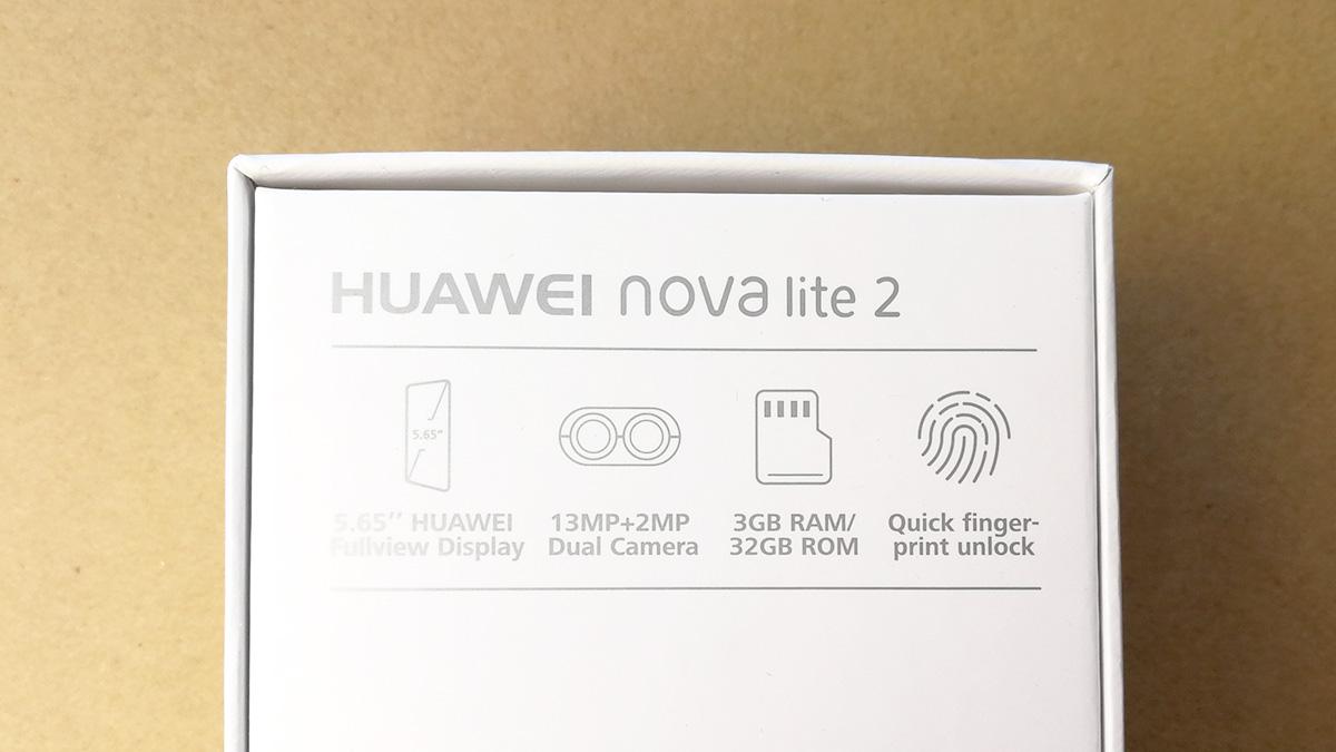 Huawei nova lite 2 パッケージ裏面