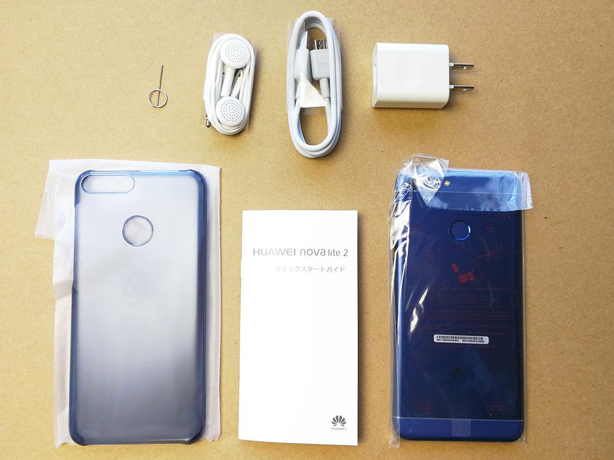Huawei nova lite 2 同梱物
