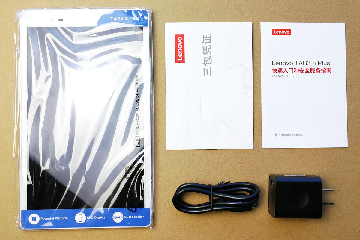 Lenovo P8(Tab3 8 Plus) 同梱物