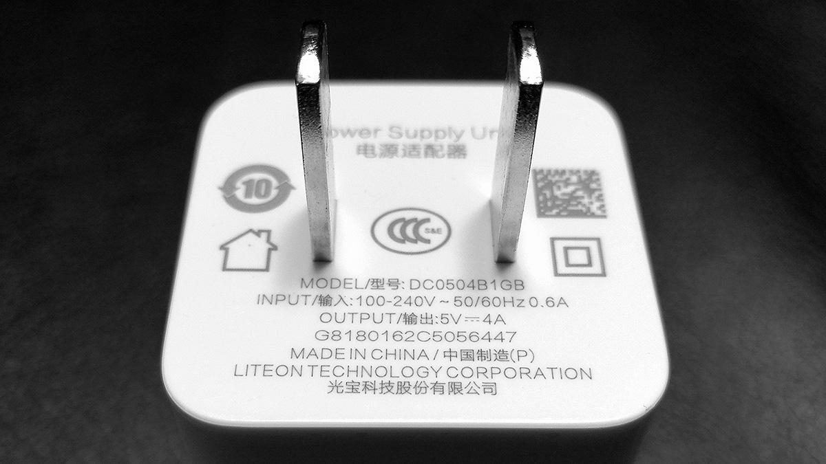 OnePlus 5T 充電器