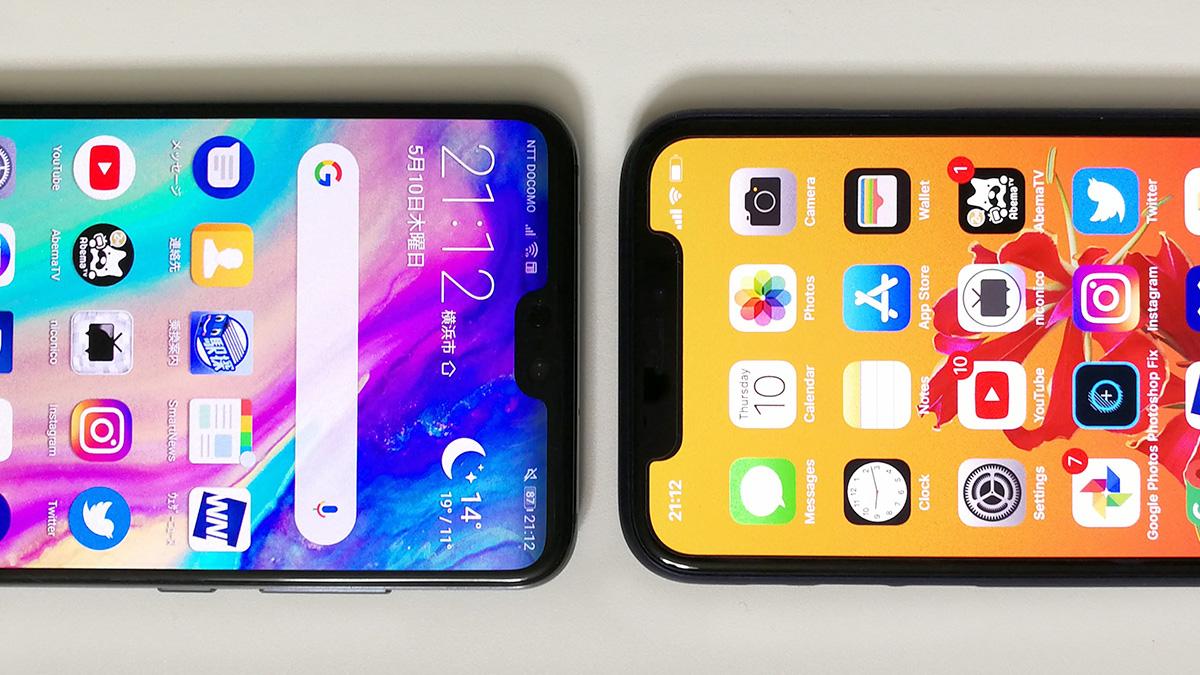 Huawei P20 ProとiPhone Xのノッチ部分の比較