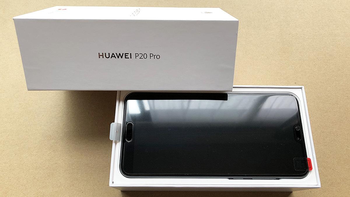 Huawei P20 Pro 開封