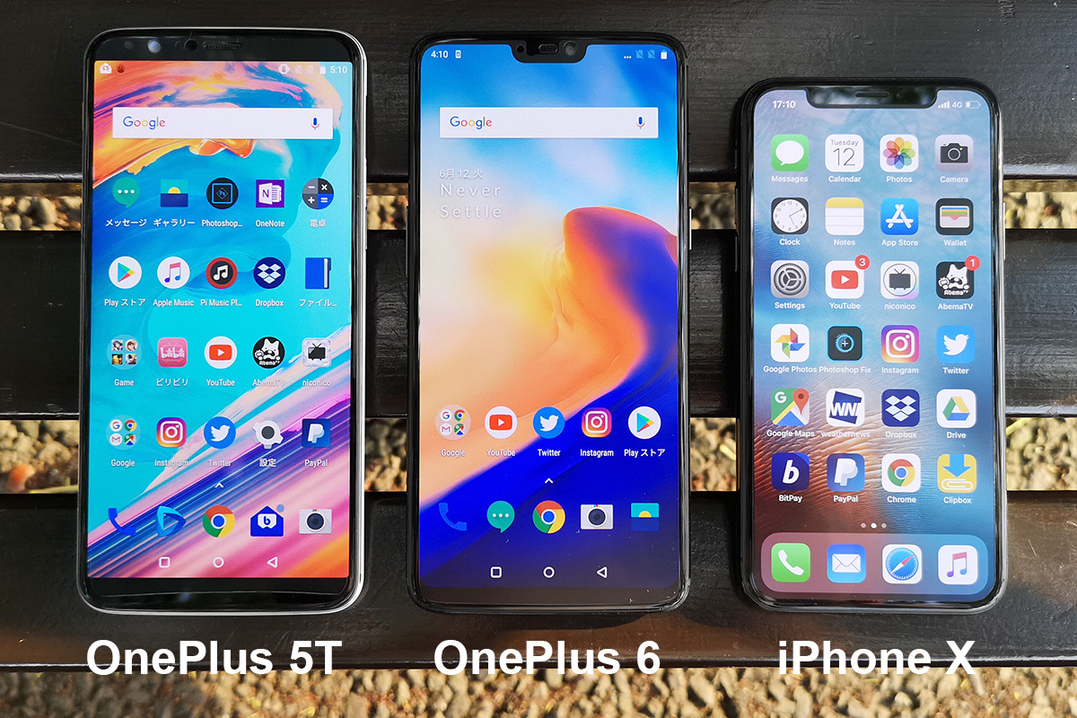 OnePlus 5T、OnePlus 6、iPhone X