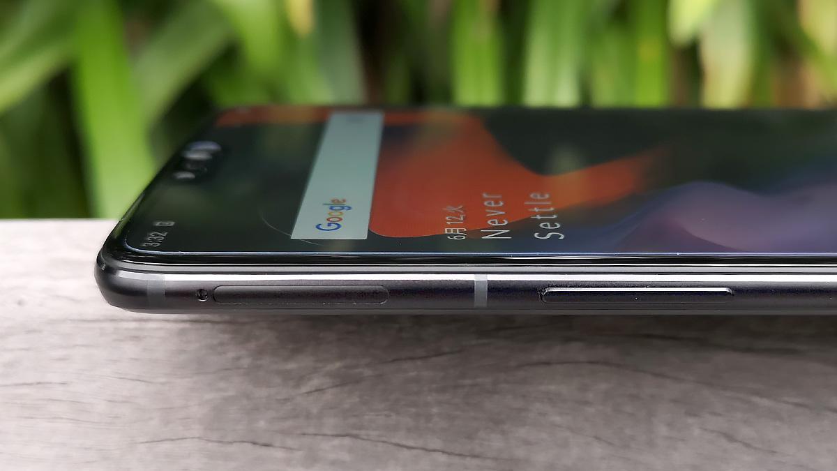 OnePlus 6 左側面