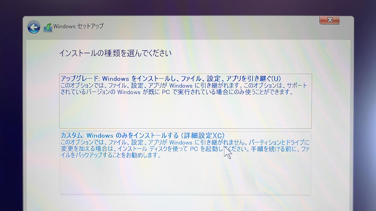 ThinkPad X1 Carbon 2018のSSD換装 / Windows 10の再インストール