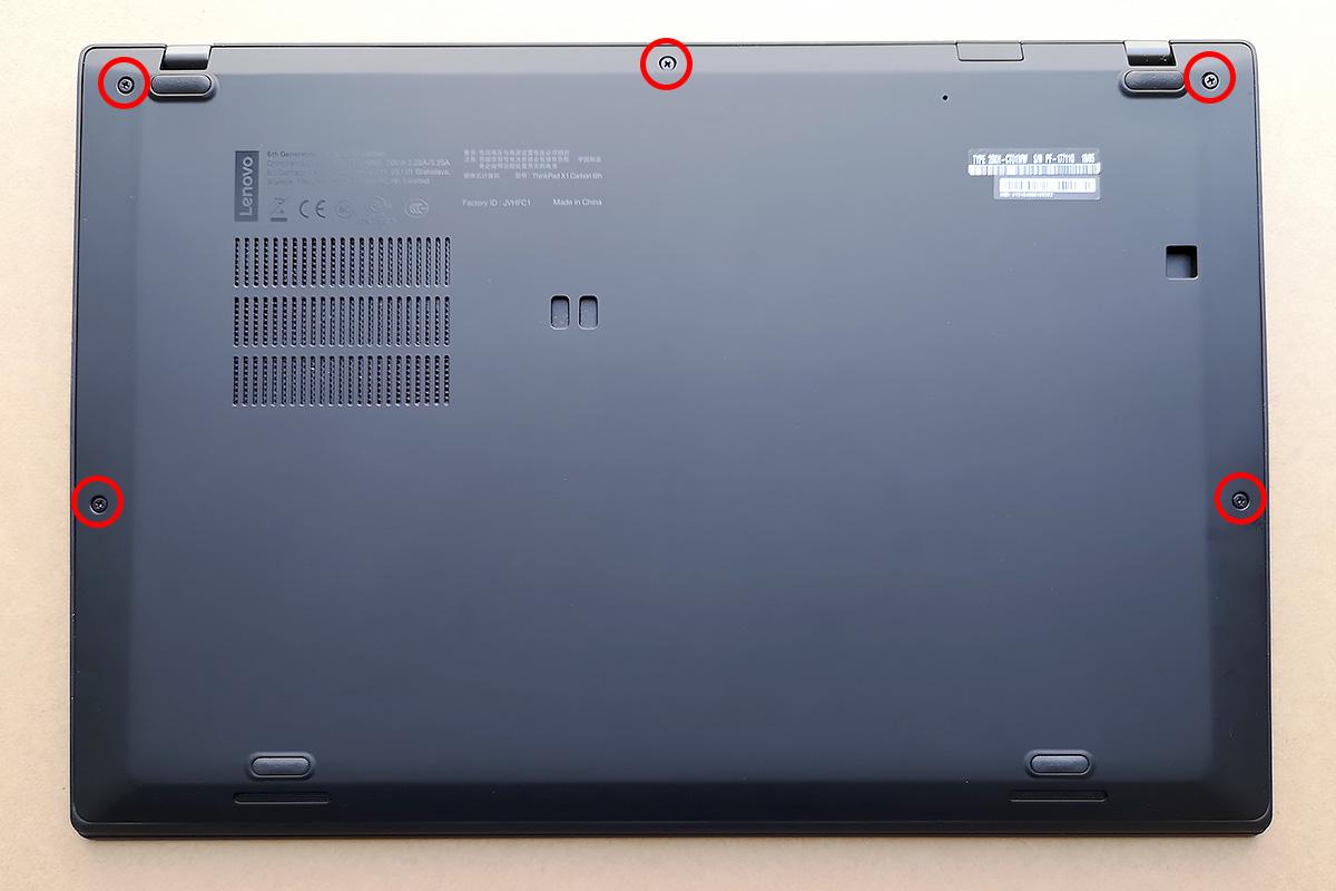 ThinkPad X1 Carbon 2018のSSDを換装する / 裏蓋ネジを外す