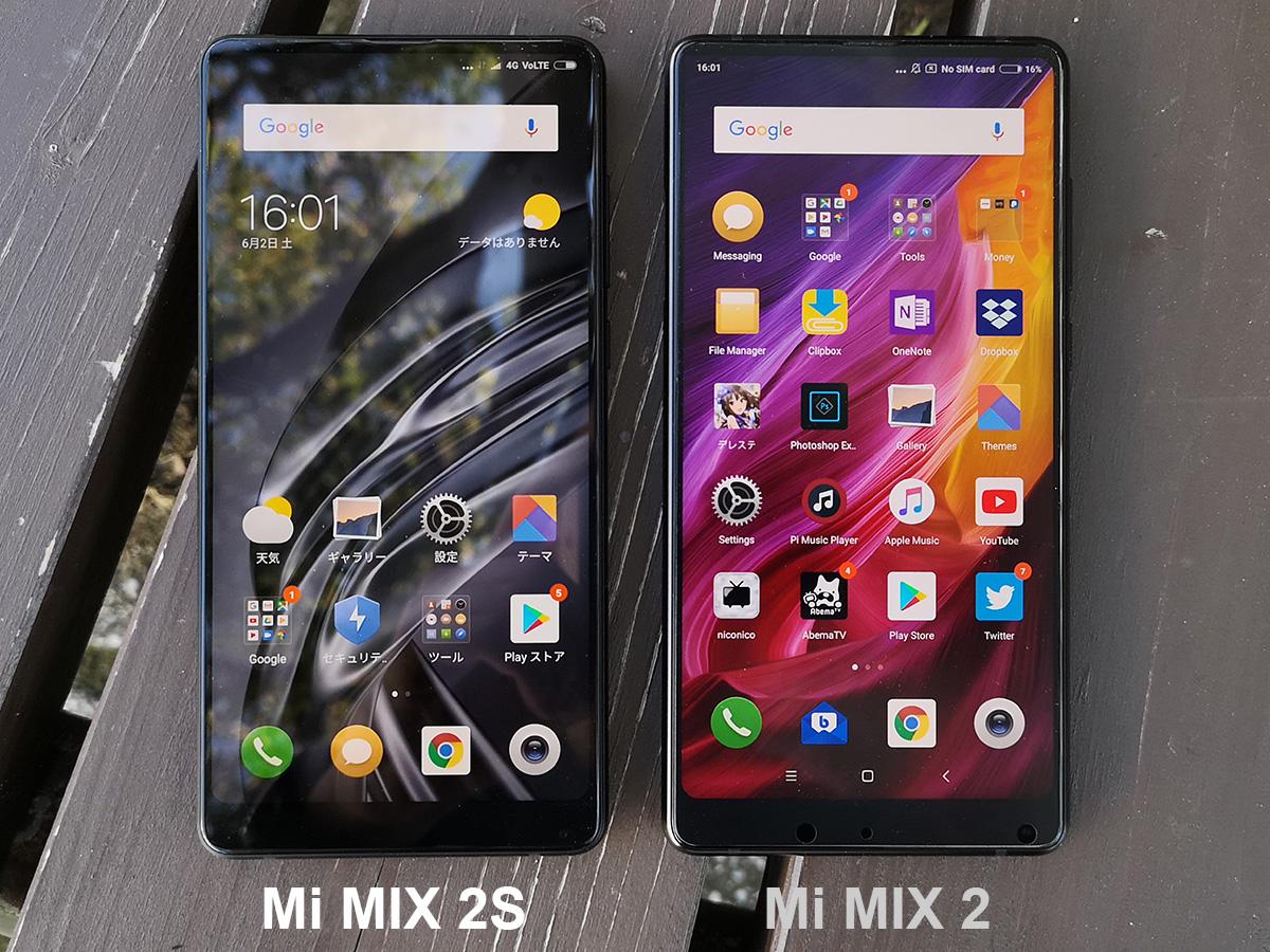 Xiaomi Mi MIX 2SとMi MIX 2
