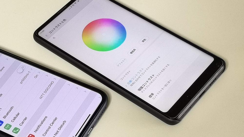 Xiaomi Mi MIX 2S ディスプレイカラー