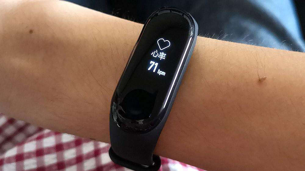 Xiaomi Mi Band 3で心拍数を計測