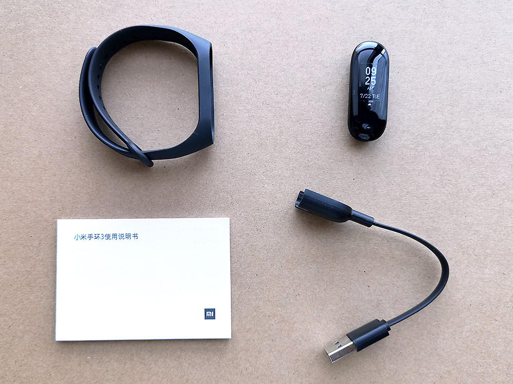 XIaomi Mi Band 3 同梱物