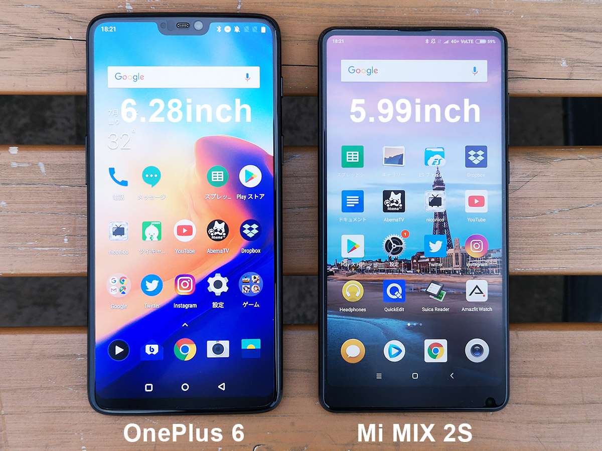 OnePlus 6とXiaomi Mi MIX 2Sのディスプレイサイズを比較