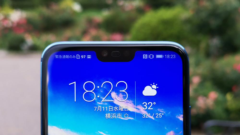 Huawei Honor 10 ノッチ