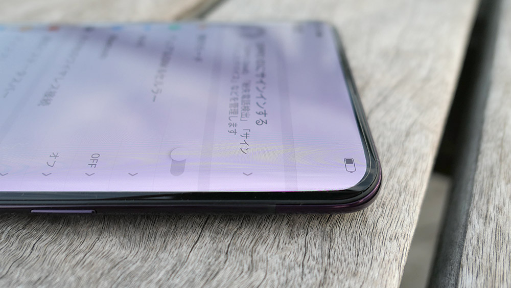 OPPO Find X カーブエッジ