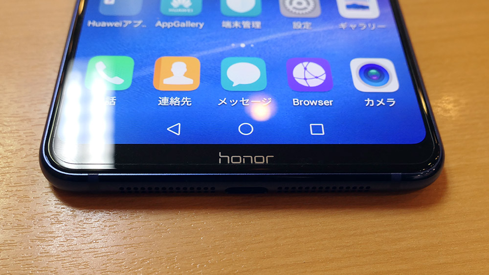 Huawei Honor Note 10 ソフトウェアボタン