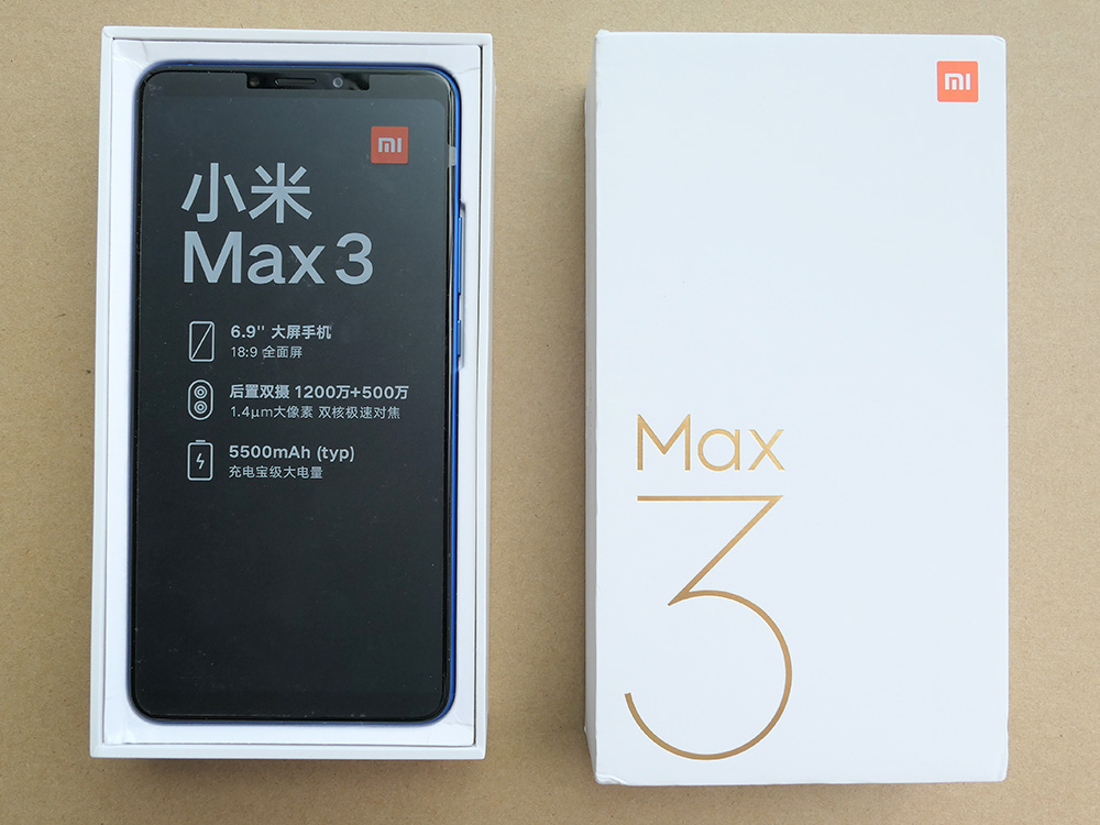 Xiaomi Mi Max 3 開封