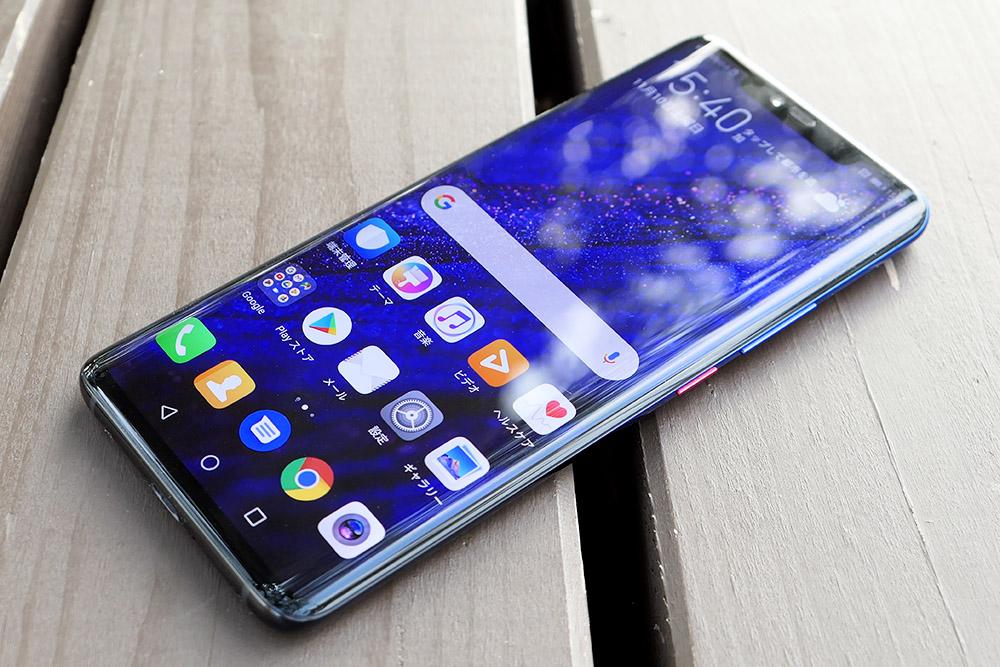 Huawei Mate 20 Pro カーブディスプレイ